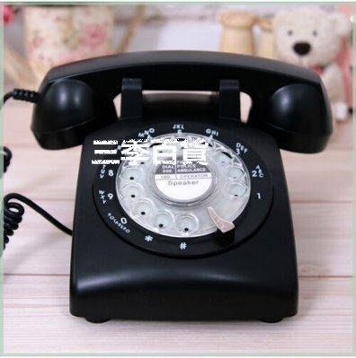 三季歐美 仿古電話機 旋轉撥號電話機 復古 仿古 轉盤電話機電話 機❖691