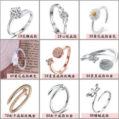 F711-傳承纯银入骨相思一生一次銀小辫兒張雲雷同款戒指女閏蜜指環