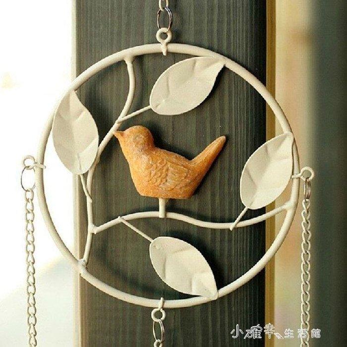 麥麥部落 創意小鳥日式手工金屬鈴鐺風鈴掛飾家居鐵藝掛件四款MB9D8