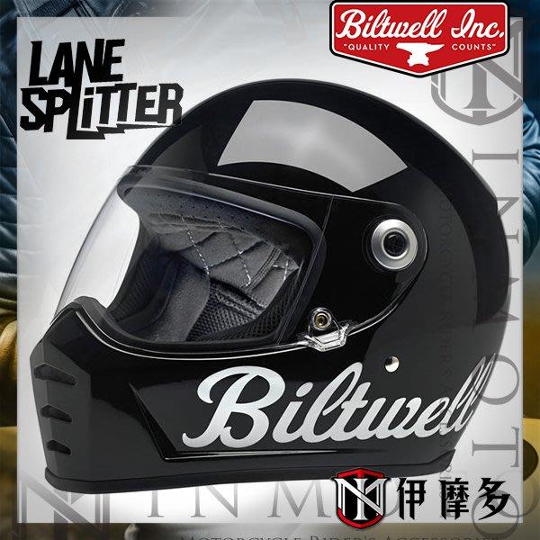 伊摩多※美國 Biltwell Lane Splitter 全罩復古安全帽  美式Gloss Black Factory