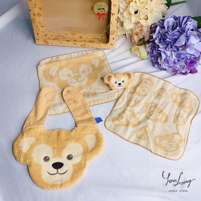 【Luxury】現貨 日本代購 海洋迪士尼限定版 三件組 達菲熊 達菲 Duffy 滿月禮 口水巾 嬰兒玩具 新生兒