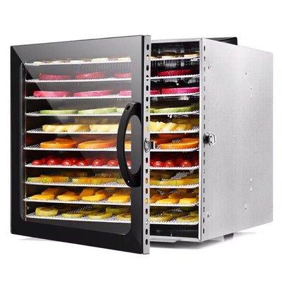 UCK8層最新款升級全屏玻璃門食物乾燥機烘乾機乾果機蔬菜脫水機風乾機 電子式低溫烤箱110v
