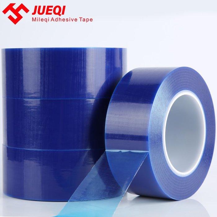 5C藍色pe保護膜膠帶PE自粘保護膜不銹鋼貼膜鋁板膜寬50mm×200米(規格尺寸不同價格不同)