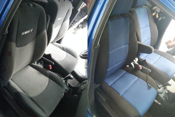 華新新推出~賽車椅套樣式版量身訂做$4800SENTRAM180GETZQRVE36TELSTAR.TX5.ESCAPE