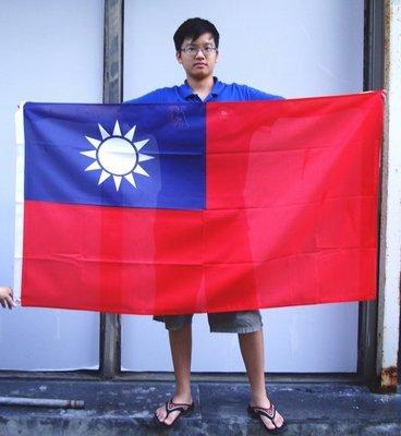 《國旗特區》【150x90 雙銅扣】中華民國國旗 送小國旗貼紙 ► 拍團體照 愛台灣 披風 就是潮