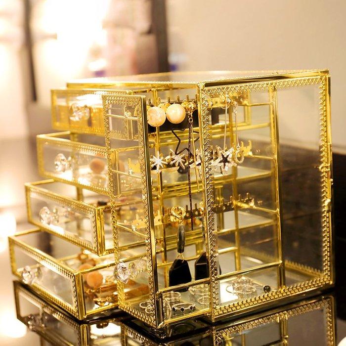 乾一kaman玻璃首飾盒簡約飾品耳環口紅盒分格收納盒子手表耳釘項鏈盒