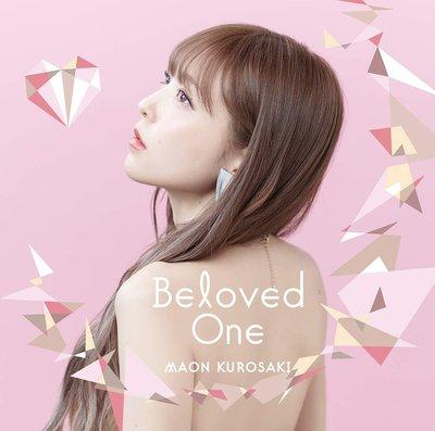 特價預購 黒崎真音 黑崎真音 Beloved One (日版通常盤CD) 最新2019 航空版