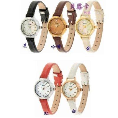 韓國設計JULIUS 花瓣鏡面切割亮皮小圓真皮細帶手錶 金色現貨