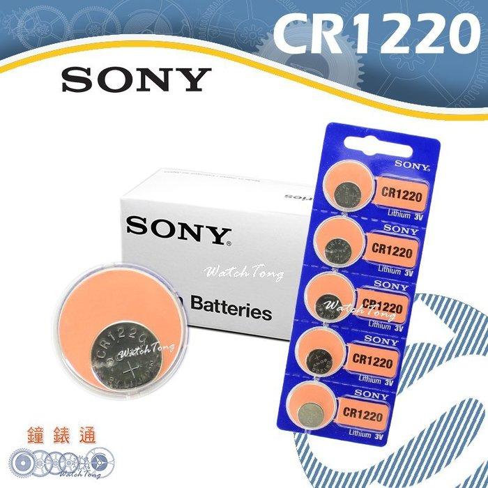 【鐘錶通】SONY - CR1220 3V / 單顆 / 日本製├鈕扣電池/手錶電池/水銀電池┤