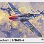長谷川 1/ 32 08870 梅塞斯密特 Bf109K- 4 戰...