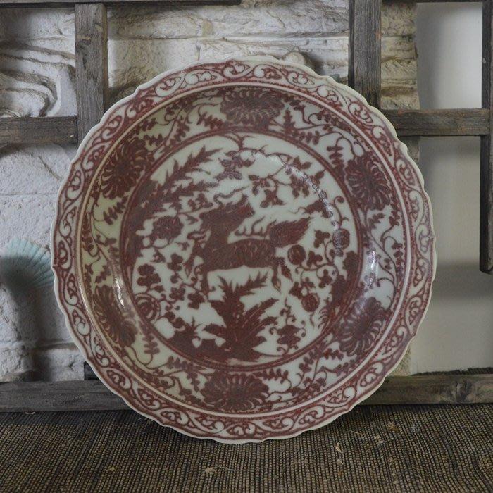 百寶軒 仿古瓷器復古明永樂風格手繪釉裏紅神獸紋瓷盤古董古玩收藏品 ZK1781