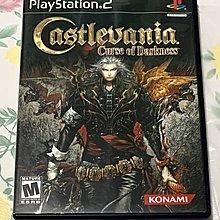 PlayStation 2(PS 2) 超好玩 惡魔城 黑暗的咀咒 美版 英文版 CASTLEVANIA CURSE OF DARKNESS
