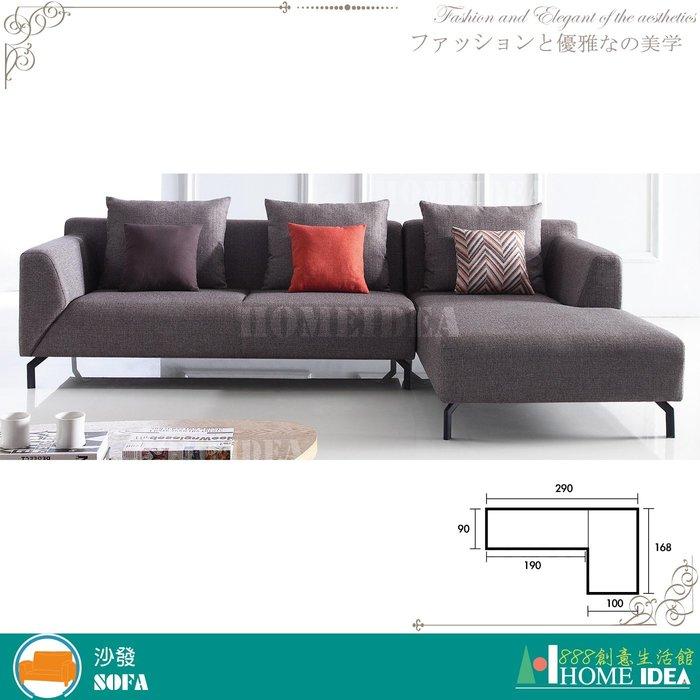 『888創意生活館』423-131-4優庫L型沙發-面右$32,800元(11-1皮沙發布沙發組L型修理沙發)台北家具