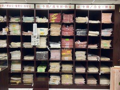 韓非子小舖~ 安徽涇縣 全開 2175 宣 3.4kg 書畫練習必備手工宣紙 1刀100張