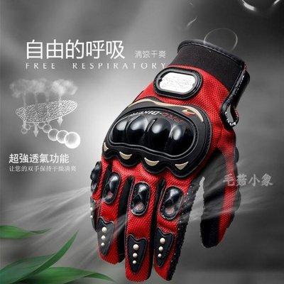 ZIHOPE 越野男賽車機車四季通用騎士防摔手套 DAZI812