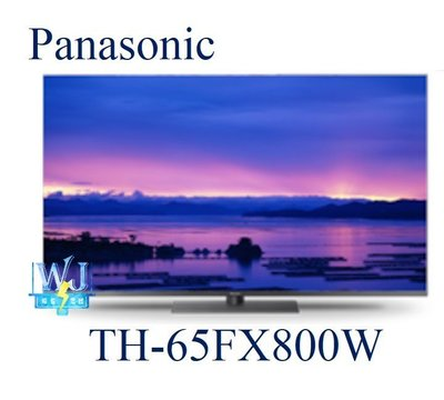 ☆可議價【暐竣電器】Panasonic 國際 TH-65FX800W / TH65FX800W液晶電視 65型 日本製