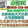現貨可刷卡免運(公司貨開發票) TESCOM (含3種烘罩) 白金奈米膠原蛋白 吹風機TCD50000【小雅3C】台北