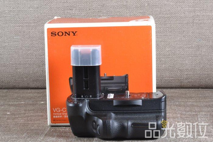 【品光攝影】SONY VG-C70AM 電池手把 FOR A700 專用 垂直手把 #89452