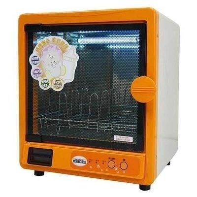 【大頭峰電器】山多力紫外線殺菌消毒器/奶瓶消毒器/奶瓶消毒鍋 (SL-6099)