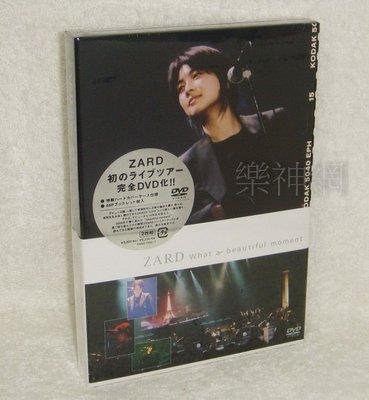 Zard 2004年出道14年初見面演...