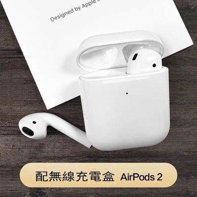 Airpods Pro 3🍎真降噪!Airpods 3代 Airpods 三代原廠正版 Apple無線藍牙耳機