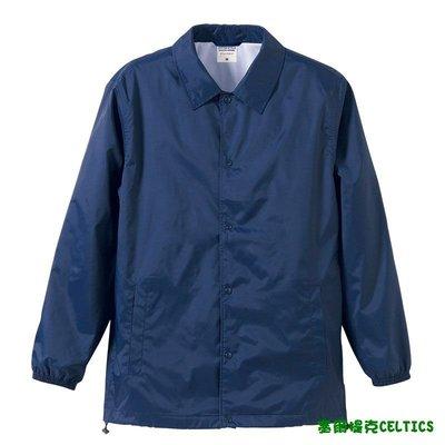 塞爾提克~United Athle COACH JACKET 日本JP風衣夾克 教練外套(深藍7059)直購1250免運