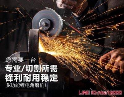 ZIHOPE 切割機大功率充電式無刷角磨機鋰電切割磨光拋光打磨電動手砂輪手磨工具ZI812