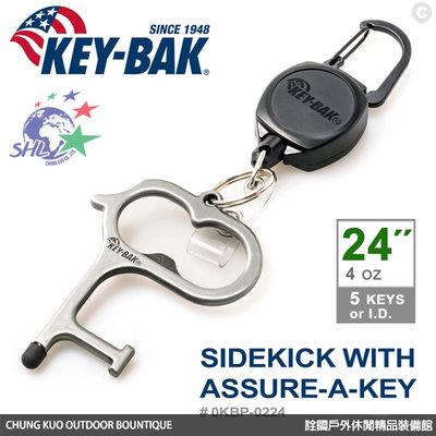 """詮國 - KEY BAK SIDEKICK系列 24""""伸縮鑰匙圈+Assure-A-Key多功能指環/0KBP-0224"""