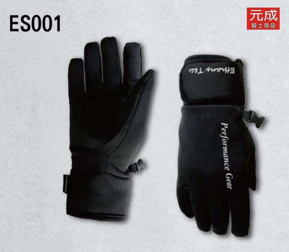 『元成安全帽』冬季防水騎士手套-黑 ES001 *淺水布材質/ 防寒防水/ 掌心止滑/ 貼合手感/ 防潑水處理/ 保暖