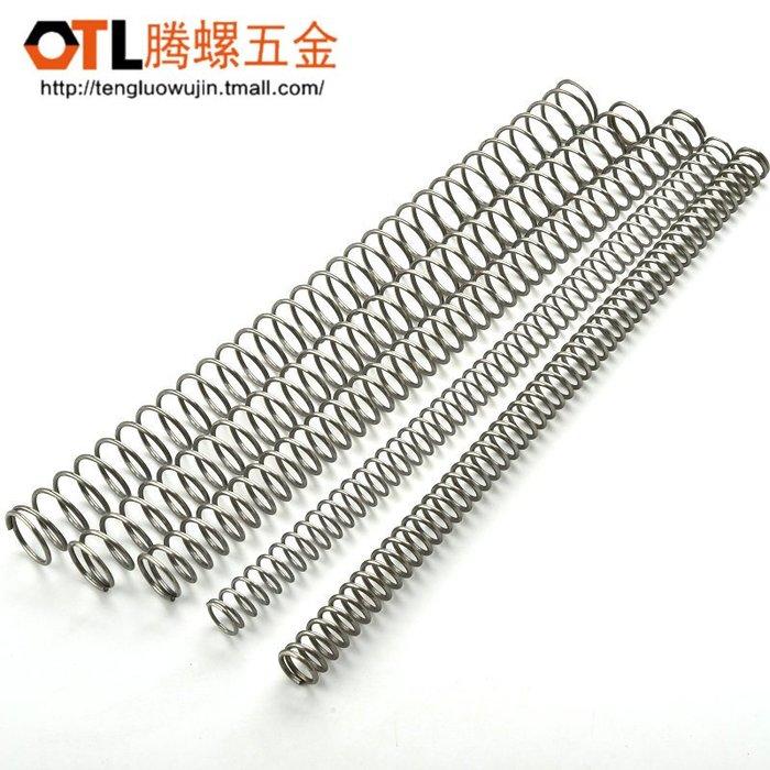 爆款不銹鋼壓簧線徑1.2/1.5/2mm長305mm 不銹鋼彈簧 Y型壓縮彈簧#彈簧#不鏽鋼#壓縮