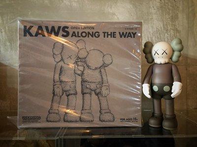 Kaws Along The Way Vinyl Figure Brown edition 棕色 陪伴 限量 公仔 收藏
