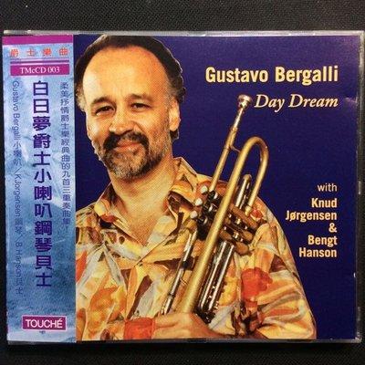 Gustavo Bergalli-Day Dream白日夢 爵士小喇叭/鋼琴/低音大提琴三重奏 1996年早期瑞典版