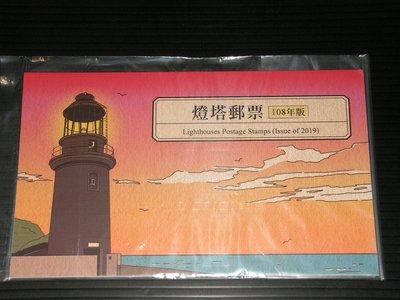 【愛郵者】〈護票卡〉108年 燈塔郵票 4全 票+卡 原膠.未貼 回流上品 / 特685(專685) HN108-16