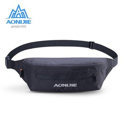 奧尼捷戶外運動腰包男女跑步手機包騎行休閒迷你貼身小腰包大容量運動 臀包收納包