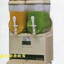 鑫忠廚房設備-餐養設備:雙槽雪泥冰機-賣場有水槽-烤箱-西餐爐-快速爐-冰箱-工作檯