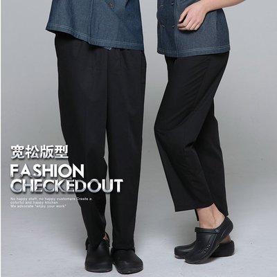 【職業裝】CK7323*廚師工作褲子黑色廚師褲寬鬆服務員工作服褲餐廳廚師工作褲子男士