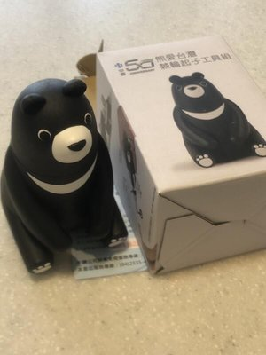 《股東紀念品倉庫》24H出貨中鋼 熊愛台灣棘輪起子工具組(附永久保新卡)