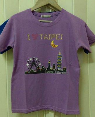 《我愛臺灣系列 I Love Taiwan T314》I Love Taipei 台北101 ~布瓜咩~