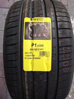 【優質輪胎】倍耐力P1全新胎_265/ 35/ 18_(PS3 CSC5 S001 NS2 DZ102 FK453)三重區 新北市