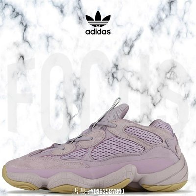 正品【FOCUS】全新 ADIDAS YEEZY 500 SOFT VISION 薰衣草紫 麂皮 男女 FW2656休閒運動鞋