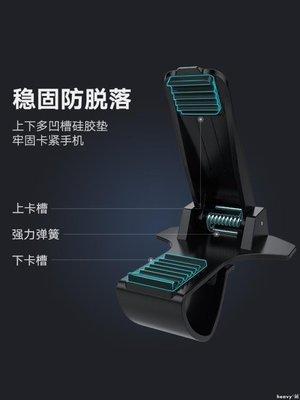 heavy°鋪 手機車載支架卡扣式多功用通用型GW125