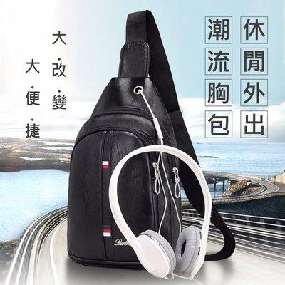 【2020最火包】韓系休閒男士側背包 男用斜背包 旅行充電接口單肩包 防潑水胸前包 前胸包