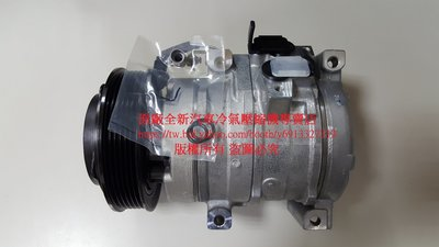 TOYOTA 豐田 ALTIS 1.8L (第二代小改款前) 原廠全新汽車冷氣壓縮機(2008~2010年出廠車型適用)