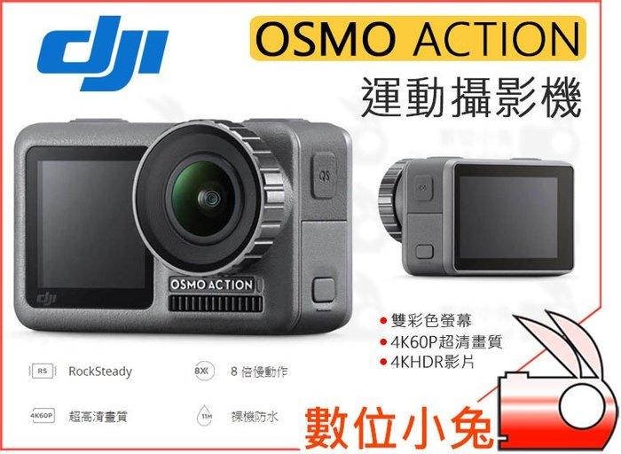 數位小兔【預購 大疆 DJI Osmo Action 靈眸 運動 相機 攝影機】防水 防震 裸機 HDR 雙螢幕