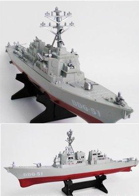 賈浪卡 小朋友軍武系列 仿真神盾艦模型 宙斯之盾 反潛直升機 軍事驅逐艦航海飛彈巡洋艦模型孩童玩具生日禮物靜態擺設