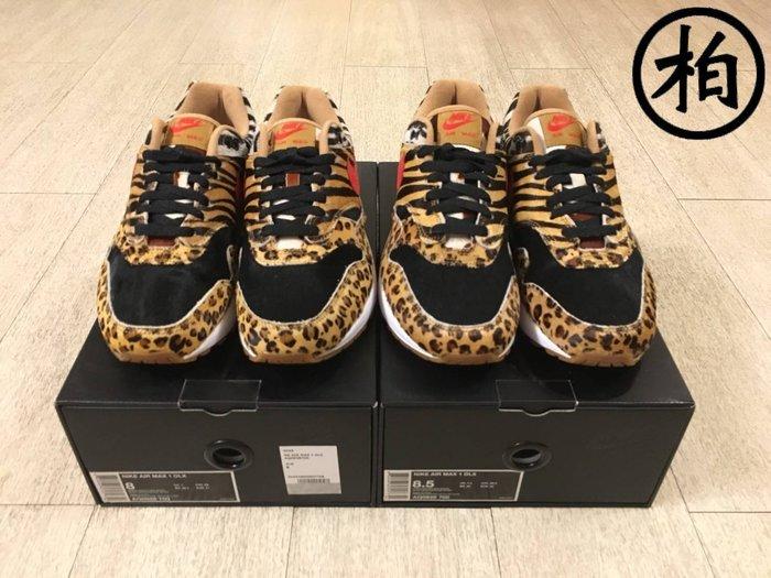 【柏】台灣公司貨 NIKE AIR MAX 1 DLX x ATMOS 四獸紋 豹紋 AQ0928-700 男鞋 US8