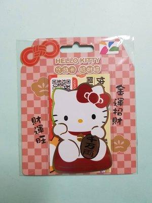 Hello Kitty悠遊卡-招財貓-160503