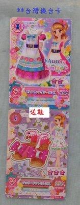Aikatsu! 偶像學園! 典藏卡~大空明里 明里 天羽圓 小圓 粉莓愛麗絲洋裝套裝