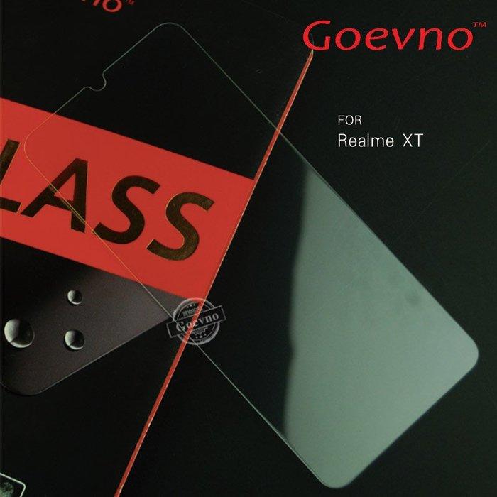防爆裂!!強尼拍賣~Goevno Realme 系列 玻璃貼  非滿版