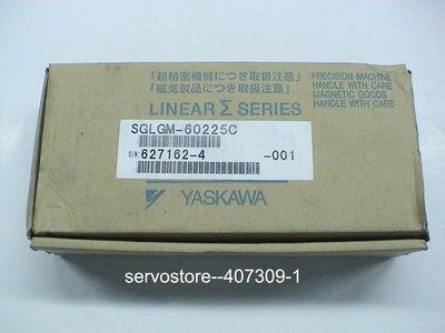 全新盒裝安川Σ線性馬達固定子SGLGM-60225C (PLC人機光電)